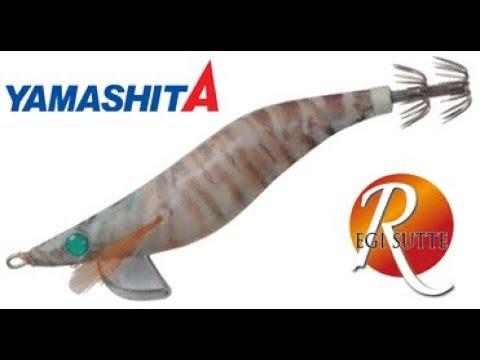 Yamashita EGI SUTTE R squid jigs