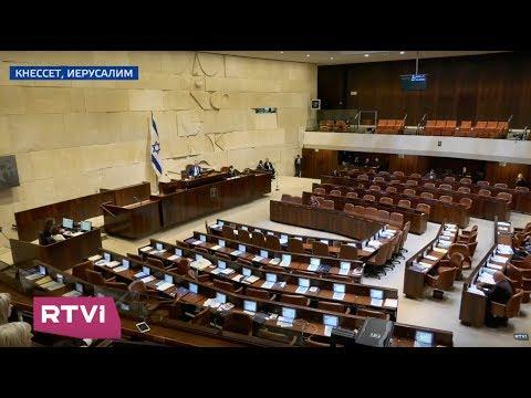 В Израиле отложили  обсуждение геноцида армян