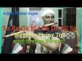 Download Sa Re Ga Ma On Flute,Easy Lesson,मुरली, बासुरी पर सरगम कैसे बजाऐ,Anjani kumar gupta MP3 song and Music Video