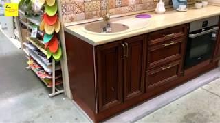 Обзор Кухонь в Леруа Мерлен/Миф доступной цены
