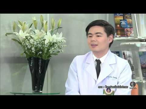 ย้อนหลัง Health Me Please | โรคกล้ามเนื้อหัวใจอักเสบ ตอนที่ 3 | 04-01-60 | TV3 Official