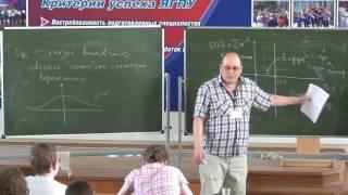 видео ГДЗ по математике для 6 класса Арифметика. Геометрия. Учебник. Е.А Бунимович