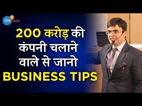 एक Business Idea से बना Successful Businessman | Amit Maheshwari | Josh Talks Hindi