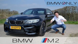 BMW M2 Coupé (2018) | Review | Driving – Exterior – Interior