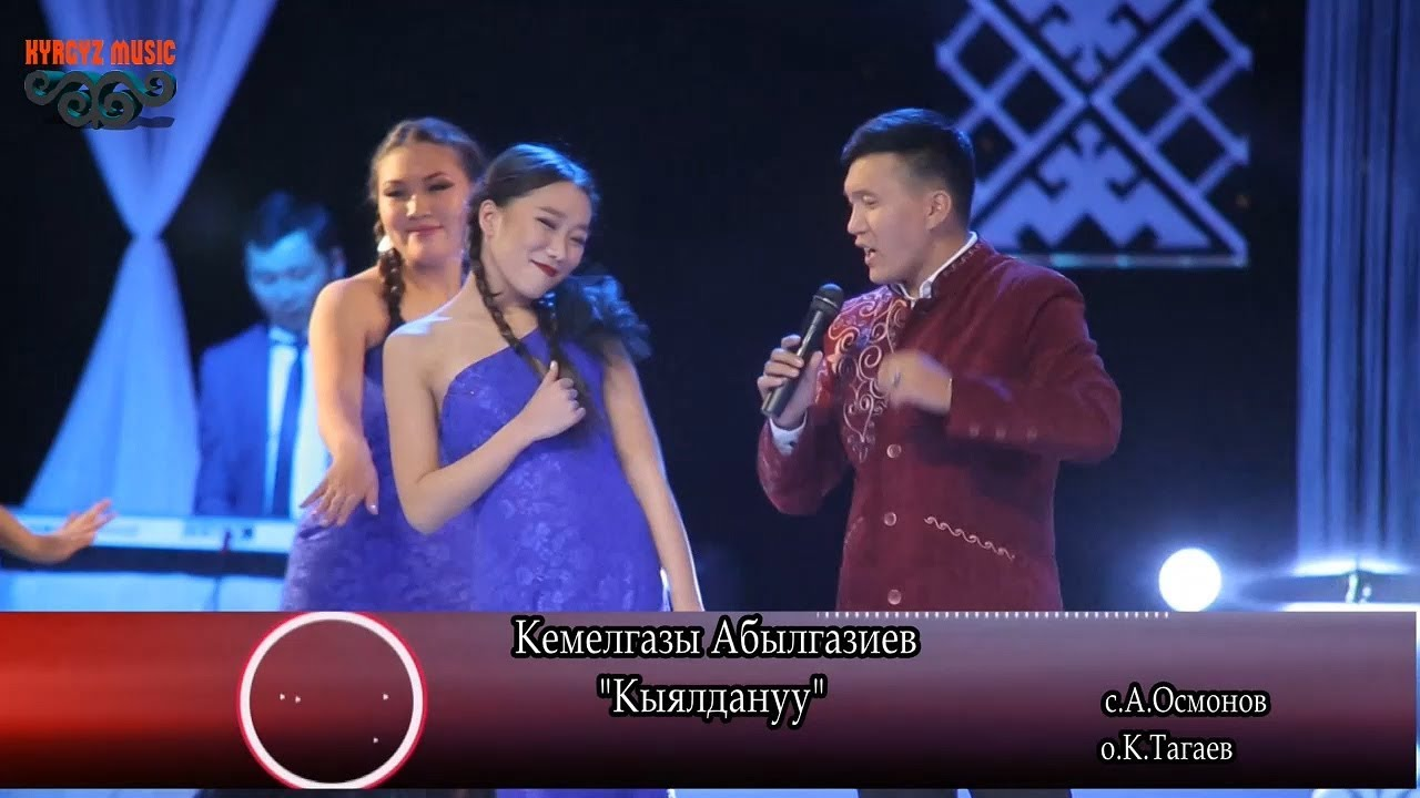 ЭКСКЛЮЗИВ! Кемелгазы Абылгазиев |  Ак таңдай | Жеке ШОУ Концерт | #Kyrgyz Music