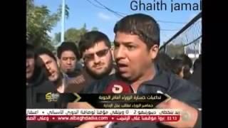 تضاهرات جماهير الزوراء ضد فلاح حسن ((ستوديو الملاعب ))