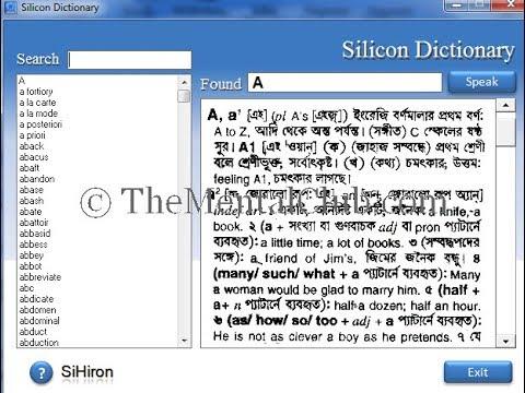 আমার দেখা সবচেতে বেস্ট Silicon Dictionary ! English to Bengali Dictionary  For PC