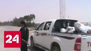 Смотреть видео Террористы разбегаются из Сирии: несколько боевиков поймано в Ираке - Россия 24 онлайн
