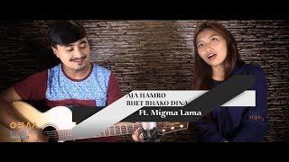 Aja Hamro Bhet Bhako Dina- Udit Narayan Jha//Asha Bhosle(JWALA)//Jyovan Bhuju Ft Migma Lama
