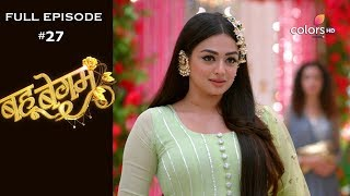 Bahu Begum - 20th August 2019 - बहू बेगम - Full Episode