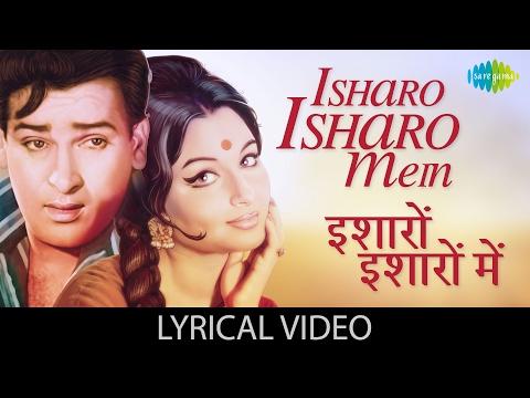 Isharo Isharo with lyrics  इशारो इशारो गाने क बोल Kashmir ki Kali Shammi Kapoor, Sharmila Tagore