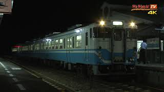 [4K60P]キハ40+キハ47 高徳線普通列車