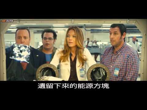 #136【谷阿莫】5分鐘看完外星人逼你玩遊戲的電影《世界大對戰》