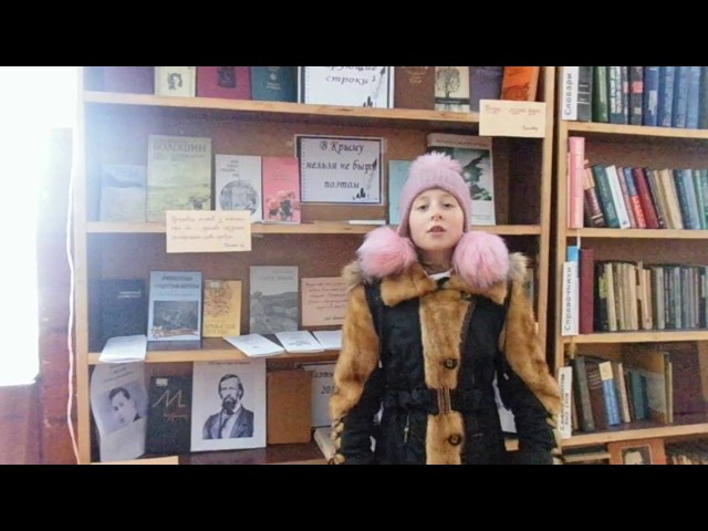 Изображение предпросмотра прочтения – ДаринаРазинкова читает произведение «Бабочка» А.А.Фета