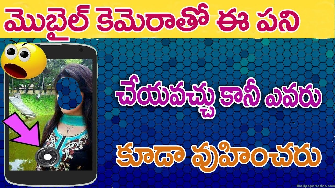 Android Mobile camera magic tricks to every one ll Latest
