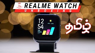 (தமிழ்) Realme Watch Unboxing & Review - பட்ஜெட் விலை ஆனா Super Features!