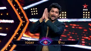 Bigg Boss title meda otteyinchi mari genuine ga game aadinchina Nani #BiggBossTelugu2 Today at 9 PM
