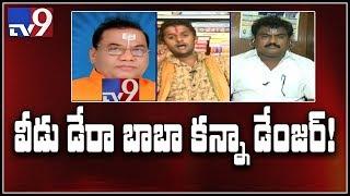 చల్లారని ప్రబోధానంద వివాదం - తాడిపత్రి - TV9