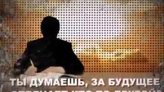 ЗАПРЕЩЕННЫЙ клип к показу на ТВ  Слуга народа