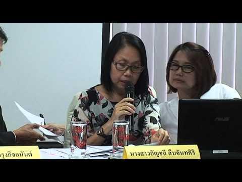วาระที่ 1 พิจารณารับรองรายงานการประชุมสามัญประจำปีผู้ถือหุ้น ครั้งที่ 1 / 2556