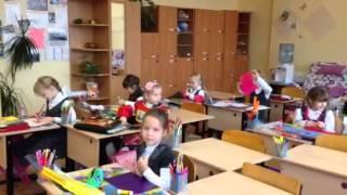 1 класс МБОУСОШ№3 УРОК ТРУДА
