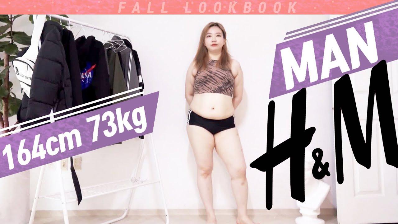 [통통코디]73kg 뚱뚱해서 입는다구?-?-노노 H&M남성복....예뻐서 입는다. [스타일이..내 취향이구만!]
