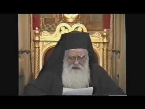 Greek Orthodox Patriarchate II