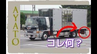トラックに付いている 長いホースの正体【意味は?固さは?】 thumbnail