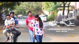 Oru Nanban - New Tamil Short Film 2018