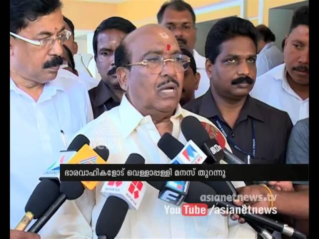 Vellappally Natesan refuses the leadership of BDJS party