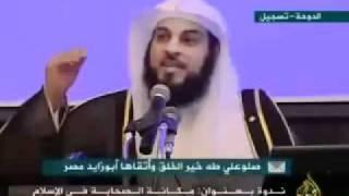 ~ حوار مع رافضي ~ شيق جدا مع الشيخ الدكتور محمد العريفي !