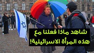 شاب عربي يسأل الأوروبيين ما هي عاصمة فلسطين؟