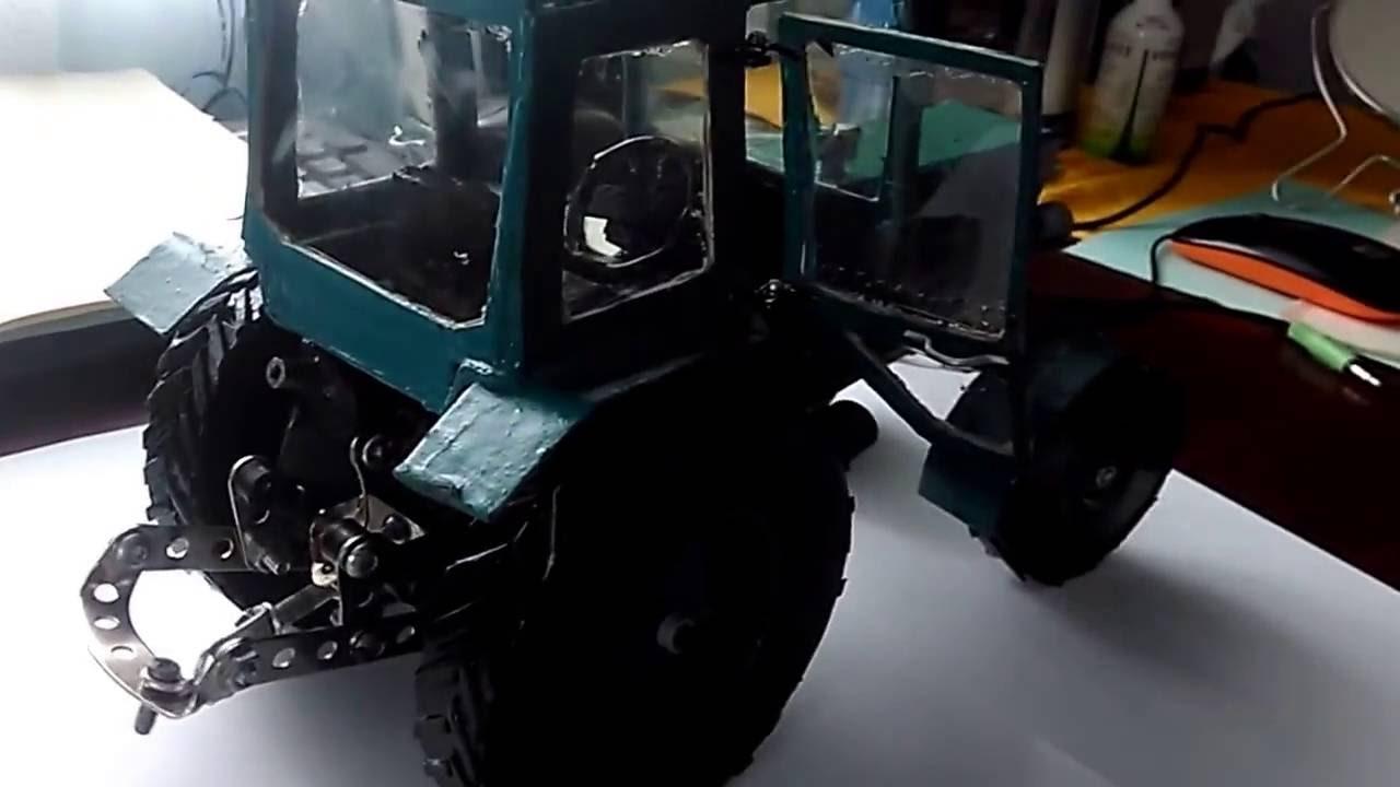 Модель трактора беларус своими руками