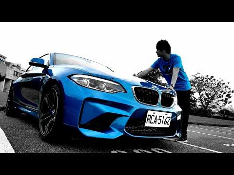 戀愛了之我與BMW M Power 2試駕直播