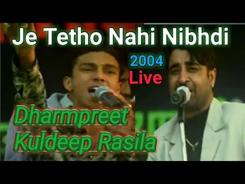 Je Tetho Nahi  Nibdi, Dharmpreet And Kuldeep Rasila Duet Song Live Program At Padampur Ganga Nagar