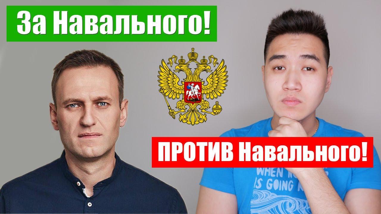 Что будет если пойти на МИТИНГ. Путин уйдет?