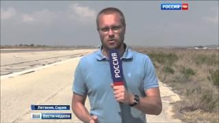 Российская операция в Сирии: точность и никаких утечек / новости , вести , события , 05.10.2015