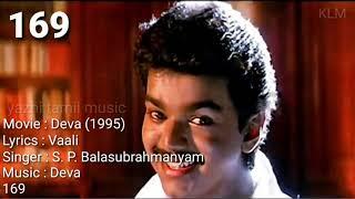Oru kaditham ezhuthinen (Male)Tamil Lyrics Song