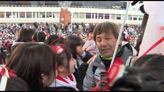 「繋げ!AKB48劇場の魂を!NGT48今村の東京→新潟 日本縦断354km行脚!」ゴールイベント編 / NGT48[公式]