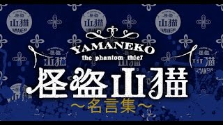 使用楽曲 「フリー音楽素材 魔王魂」様 http://maoudamashii.jokersound...