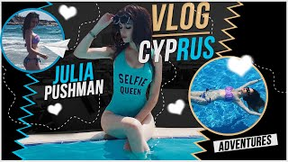 CYPRUS VLOG || Наш отель и пляж.