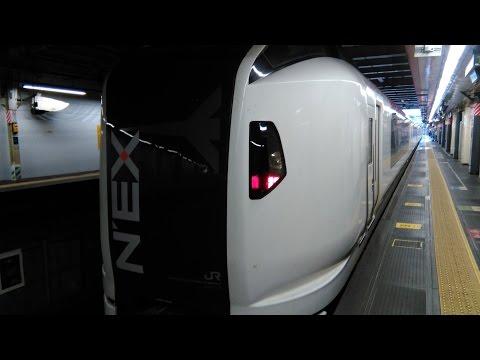 Un viaje en tren de Narita a Tokio, Japón