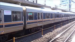 【まるで209系?】JR西日本207系0番台 三ノ宮駅発車
