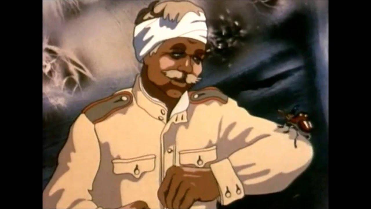 Князь рюрик откуда пошла земля русская читать i