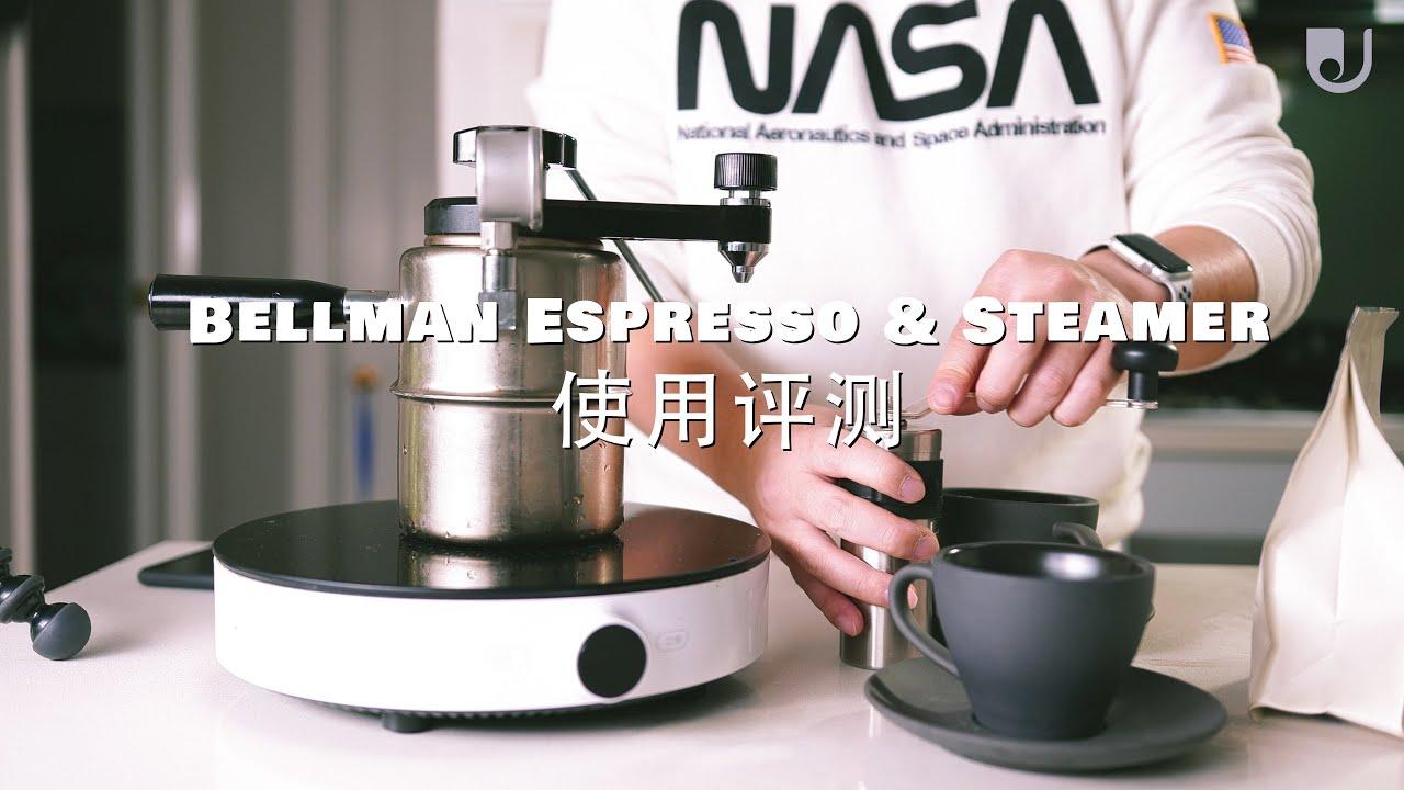 Download 【器材测评】Bellman Espresso & Steamer - CX 25P Review 使用评测