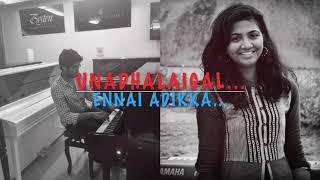 Annul Maelae (cover) | Vaaranam Aayiram | Sai Anirudh |Ft. Varshini Ramesh
