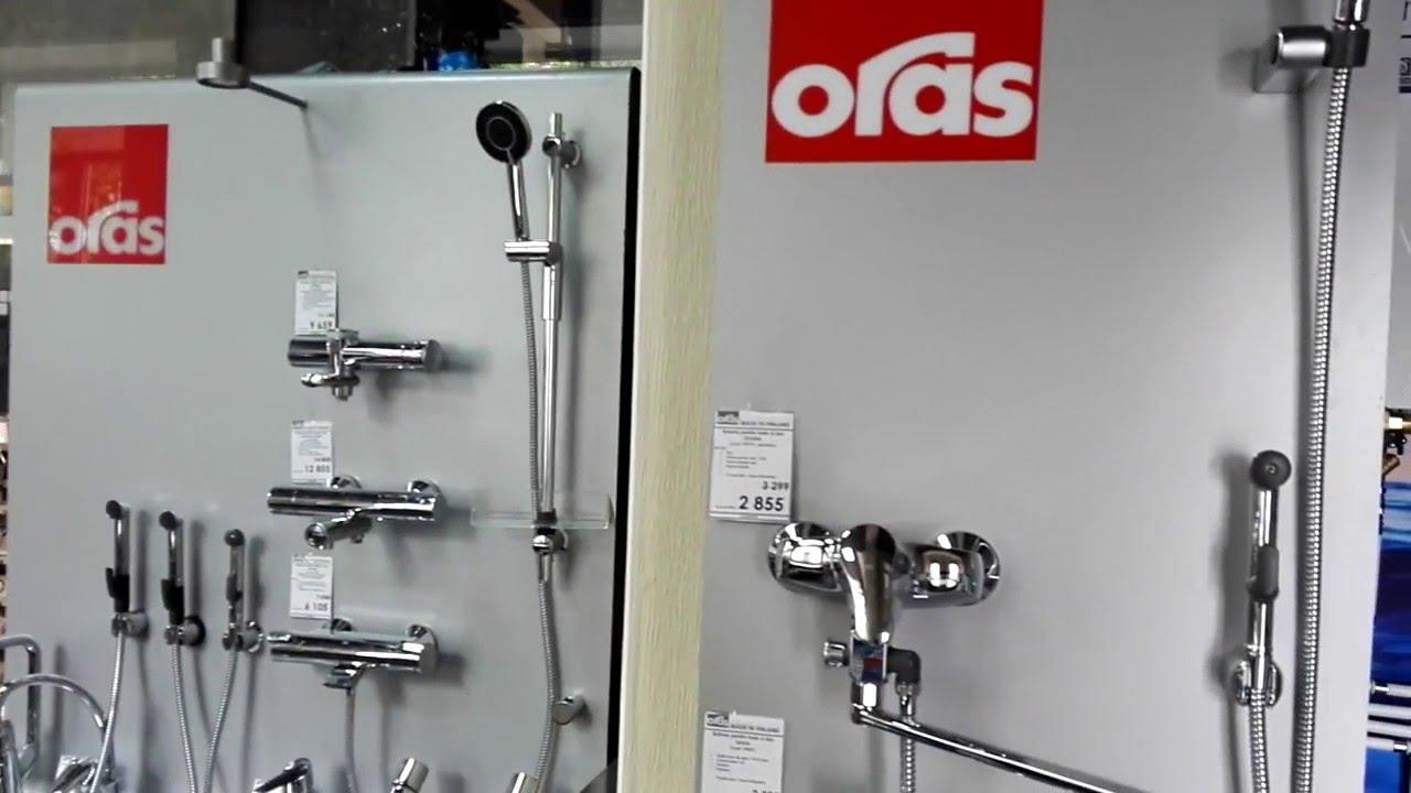 Hansgrohe AXOR Universal аксессуары для ванной комнаты - YouTube