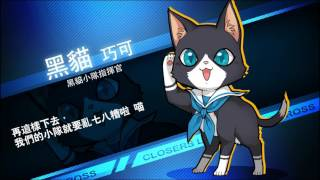 阿貓阿狗 最強同萌! 首度在2016台北電玩展曝光!
