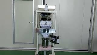 커피 200g 자동계량, 자동포장기계, 자동계량기 (국…