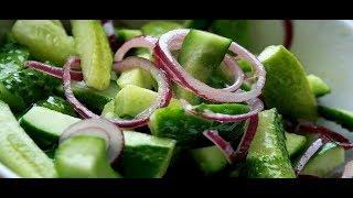 """Салат """"Простой"""" со свежим огурцом/Быстро и Вкусно/salad with fresh cucumber"""